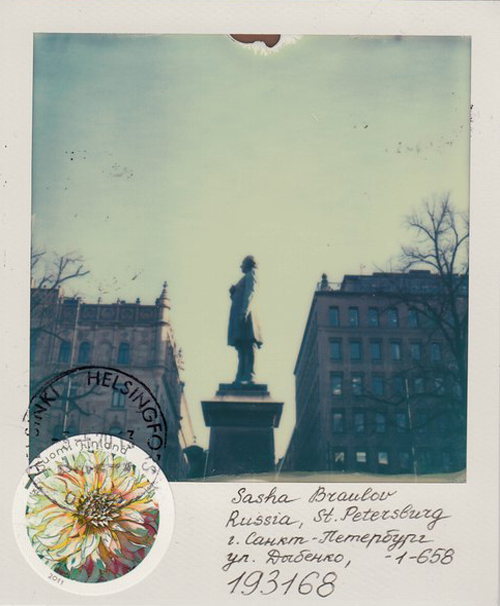 Поларойдная открытка из Хельсинки