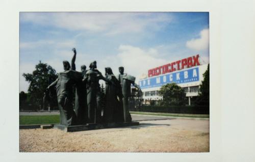 Москва на Instax 25