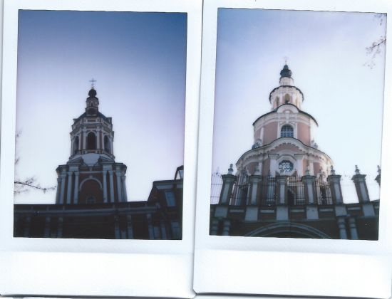donskoy towers instax