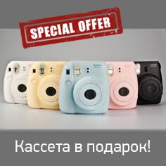 Акция: дарим кассету при заказе камеры Instax Mini