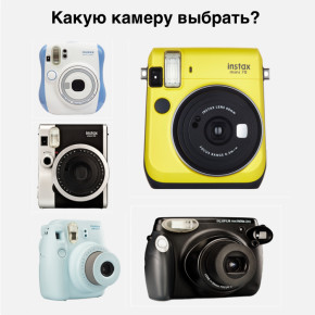 Обзор камер Fujifilm Instax 70, Mini 8, 25, Hello Kitty, 90 и 210