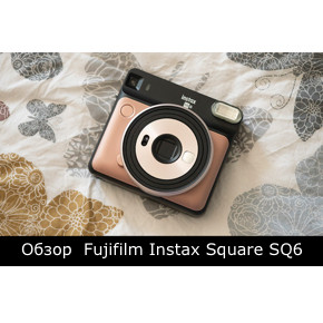Fujifilm Instax SQUARE SQ6: дизайн, режимы, примеры фотографий